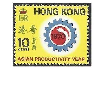 Hong Kong 1970 10c ASIAN PRODUCTIVITY YEAR (1) UNHINGED MINT SG 267