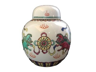 "Superb Old Chinese Porcelain Famille Rose Ginger Jar 6"" h"