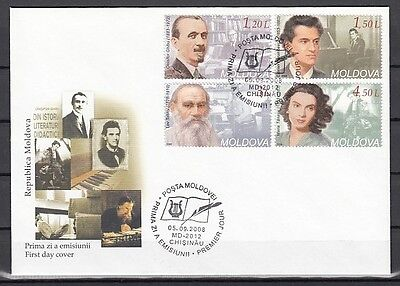 Moldova, Scott cat. 592-595. Composer, Opera & Writers. First day cover
