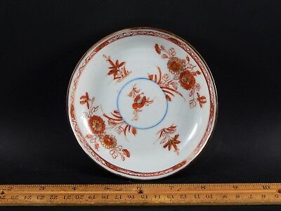 Small Antique Chinese Export Porcelain Rouge De Fer Red Gold Blue Saucer 18th C