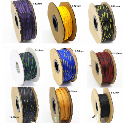3MM-16MM Single Color TIGHT Braided PET Expandable Sleeving Cable Wire Sheath