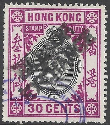 Hong Kong KGVI 30c Black/Br.Purple BILL OF EXCHANGE REVENUE Used, BAREFOOT #216P