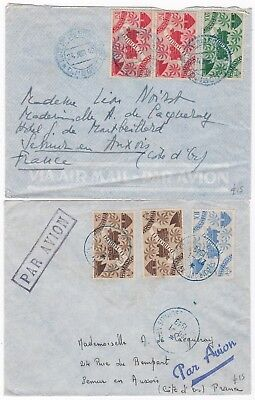 # 1949 2 x DJIBOUTI COMMERCIALLY USED COVERS > FRANCE - DIFFERENT STAMPS ON EACH