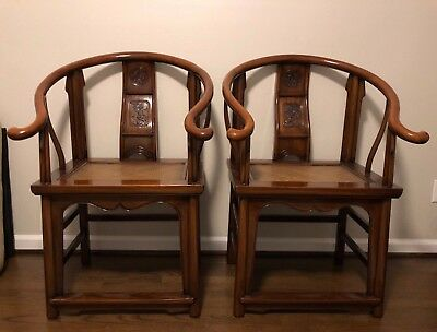 Very Detailed Pair of Antique Chinese Horseshoe Arm Chairs in Elm Wood