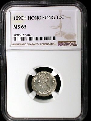 British Hong Kong 1890 H 10 Cents *NGC MS-63* Sharp Brite Lustrous Only 15 Bettr