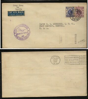 Hong  Kong  1937  first flight cover  to  Philippines         EC0325