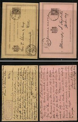 Serbia   2  postal  cards  used, one to  Austria          MS0905