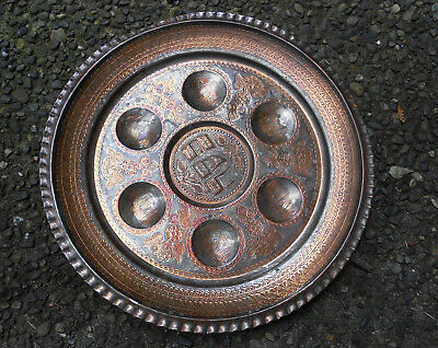 EXCELLENT VINTAGE Jewish Seder Plate, copper and brass--Large-Decorative-Exotic