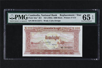 1995 Cambodia National Bank 2000 Riels Pick#45a* PMG 65 EPQ Gem UNC Replacement