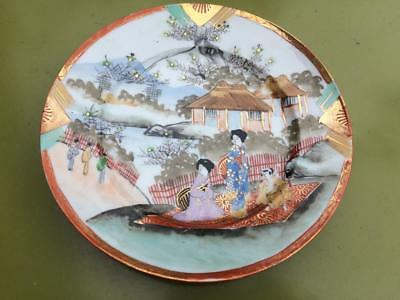 Japanese Hand Painted Porcelain Plate