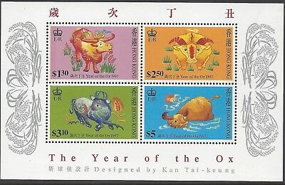Hong Kong 1997 YEAR OF THE OX (4 in MiniSheet) UNHINGED MINT SG MS883 perf 13½