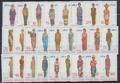 260) INDONESIA 1974  PROVINCIAL COSTUMES   MINT NEVER HINGED COMPLETE SET x 26