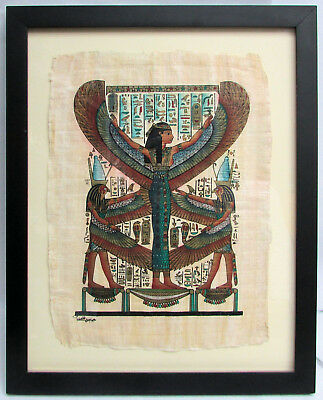 Framed Egyptian Papyrus Hand Painted Art Form King Tut Exhibit