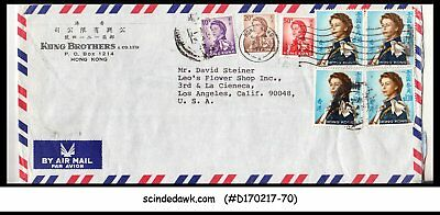 HONG KONG - 1972 AIR MAIL envelope to U.S.A. with QEII STAMPS