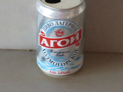 Aton.  Neat.  Russian.  Can. From Siberia.