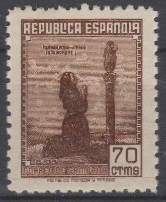 Spanish Civil War 1939. Republican Army Battlefield Mail 70 Ct Not Issued(*) 33€