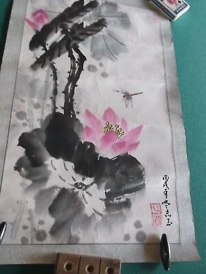 Asian Floral, Dragonfly, Calliraphy Art Poster