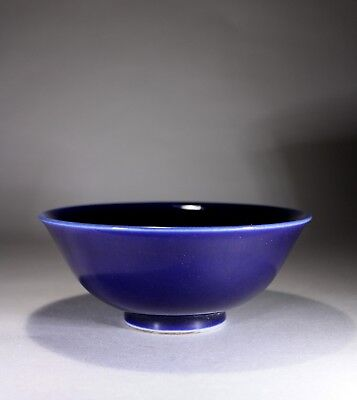 Antique Chinese Blue Glazed Monochrome Bowl