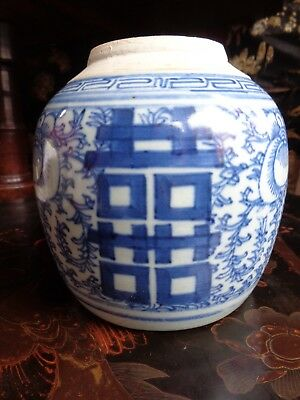 "Antique Qing Dynasty Chinese Blue & White "" Double Happiness "" Ginger Jar Vase"