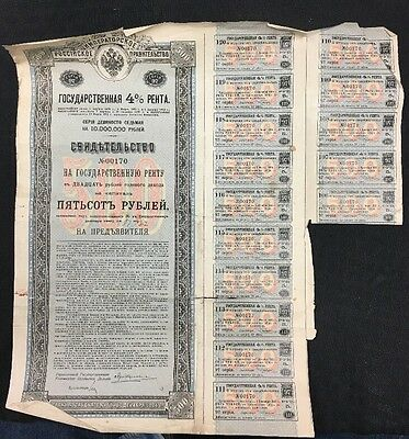 Russian Empire 1902 Series 500 Rubles 4% State Bond Share certificate & coupons
