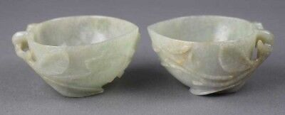 A Pair of Chinese Carved Jadeite / Jade Peach Shape Cups
