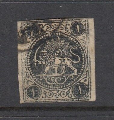 Persia #15 Gray Lion Issue (USED) cv$180.00