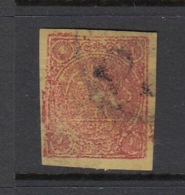 Persia #34  Red Lion - NICE  -  (USED) cv$140.00