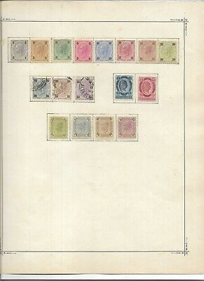Austria mint and used  sets (C33)