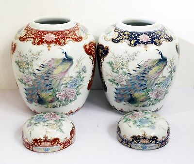 Lovely Pair of Vintage Japanese Ceramic Ginger Jars with Lids & Peacock Designs