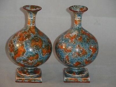 Pair Vase's Style Arabia Finland Marbled Luster Ware Porcelain 17.5cm High 149?