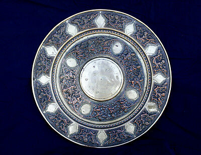Superb Large Antique - South Indian - Hand Hammered Repousse Copper & Brass Tray