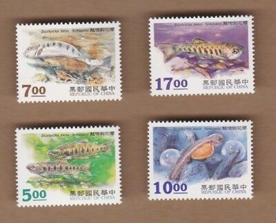1995 China Taiwan Fish SG 2260/63 MUH Set