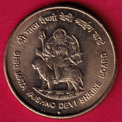 India - Shri Mata - Vaishno Devi - Shrine Board - 5 Rupee - Rare Coin #t82