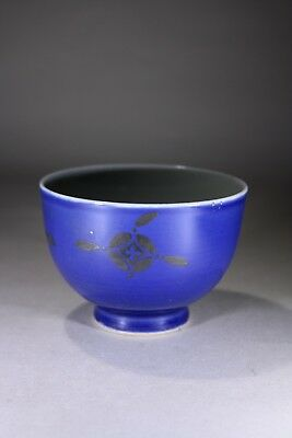 Antique Chinese Blue Glazed Monochrome Tea Bowl