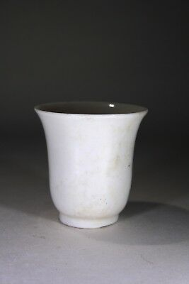 Antique Chinese Blanc de Chine Tea Bowl