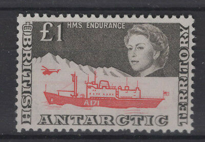 British Antarctic Territory BAT 1969 £1 Endurance Ship QEII (SG15a) M £130/$170