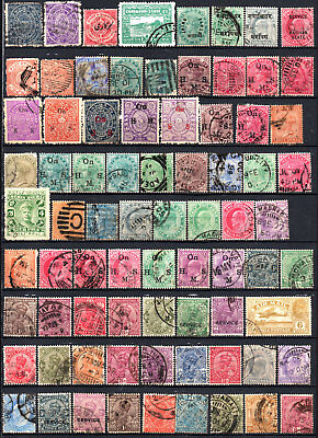India Indien used (2 pics) (6346