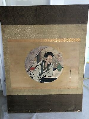 Huge Very Old Original Chinese Painting On Silk Signed
