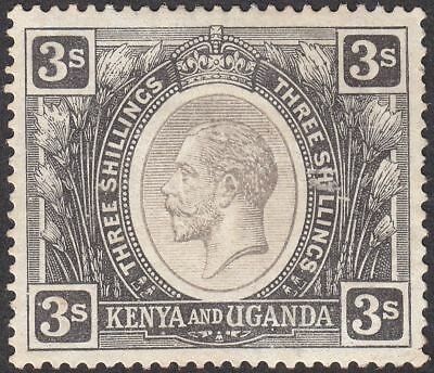 Kenya and Uganda 1922 KGV 3sh Jet-Black Mint SG90a cat £55 surface faults
