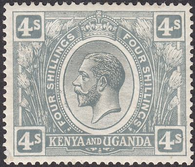 Kenya and Uganda 1925 KGV 4sh Grey Mint SG91 cat £40