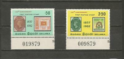 SRI LANKA-1982 The 25th Anniversary of First Postage Stamps - MUH SET & SALVAGE