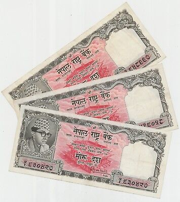 Nepal set with 3 Banknotes 10 Rupees ND(1956-61), P.10_F+