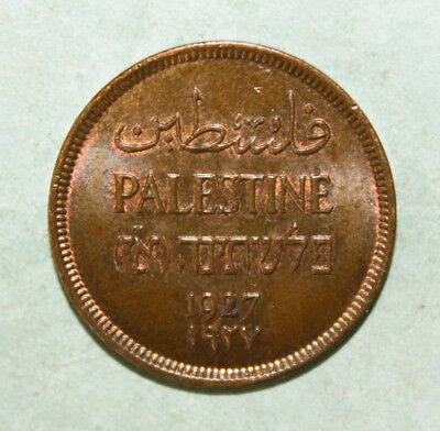 Palestine 1 Mil 1927 Brilliant Uncirculated Coin