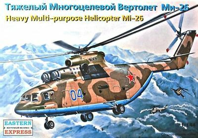 Eastern Express 14502, Mil Mi-26 Russian heavy multipurpose helicopter, Bausatz