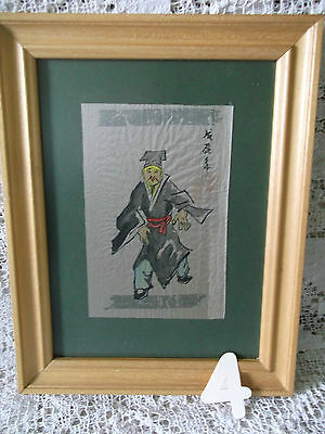 Vintage Japanese Painting On Silk,  Framed (Lot 4),signed