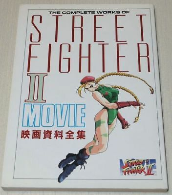 Street Fighter II Movie Complete Works Art Book OOP RARE Anime Settei Material