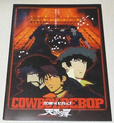 Cowboy Bebop Knockin' on heaven's door Movie Program Art Book Anime