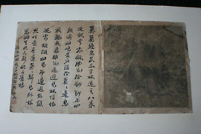 Antique Chinese Ink Calligraphy Writing on Rice Paper - Pasted on new Cardboard