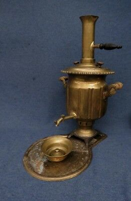 Vintage Brass Samovar Shown As Acquired