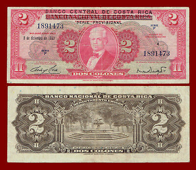 1967 Costa Rica 2 Colones Note (Provisional Issue) Overprint 1473